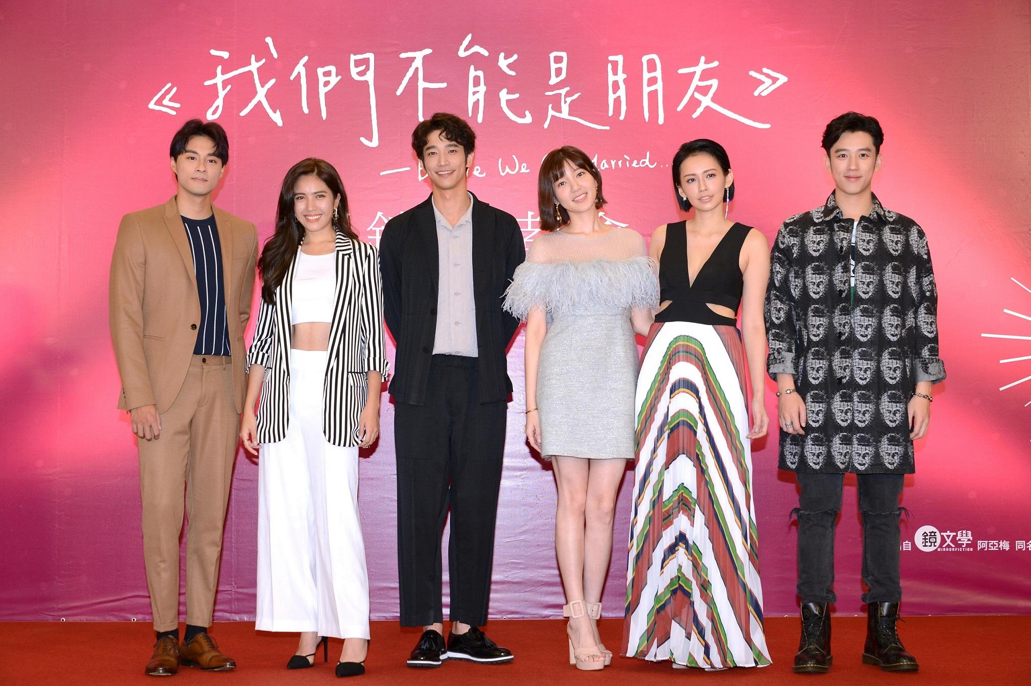 NEWS] Jasper Liu and Puff Kuo Reunite in New Drama Before We